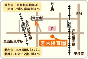 宮古保育園 地図
