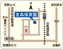 宮森保育園 地図