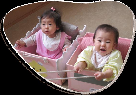 阪手保育園