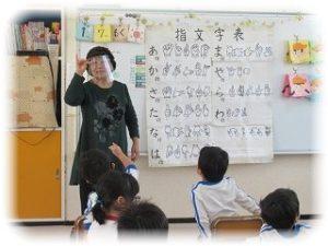 ♪手話教室に参加したよ♪きく組(4歳児) ~朝和保育園~