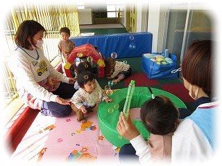 ♪ふわふわしゃぼん玉♪もも組(0歳児) ~朝和保育園~