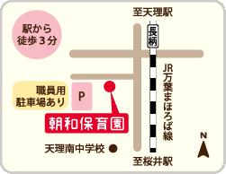 朝和保育園 地図