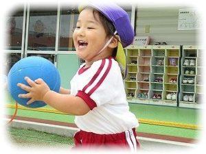 笑顔がいっぱい!! ~柳本保育園~